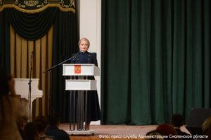 Состоялось торжественное собрание «Избирательная система России – 25 лет развития», посвященное юбилею избирательной системы Российской Федерации
