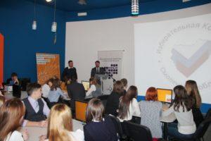 Школьники города Смоленска и Смоленского района Смоленской области принимали участие в интеллектуальной игре брейн-ринг «Знатоки»  по вопросам избирательного права