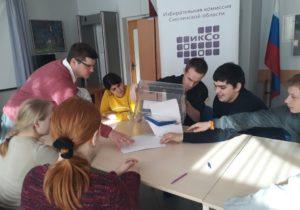 Областная избирательная комиссия продолжает работу по просвещению молодых и будущих избирателей с ограниченными физическими возможностями