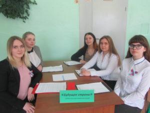 В Вяземском районе определился победитель зимней серии интеллектуально-познавательных игр «Я - избиратель!»