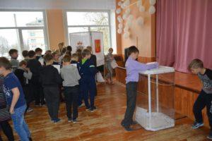 В Руднянском районе продолжается проведение мероприятий, посвященных Дню молодого избирателя