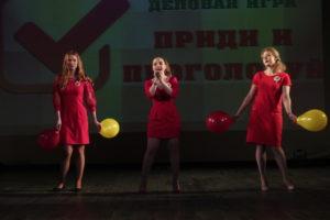 В Сафоновском районе прошла деловая игра «Приди и проголосуй!»