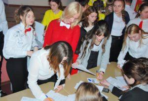 Школьники Починковского района приняли участие в  деловой игре «Сделай выбор!»