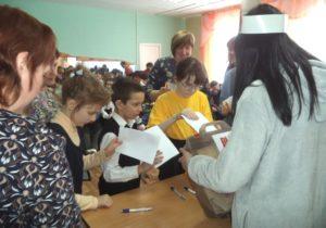 Интерактивное занятие «Мой выбор!» в СОГБОУ «Вяземская школа-интернат № 1 для обучающихся с ограниченными возможностями здоровья»
