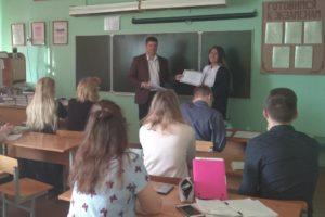 Подведены итоги обучения в «Школе будущего избирателя»