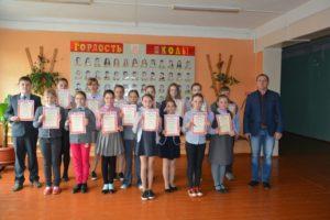 В Руднянском районе подведены итоги конкурсов, объявленных в рамках Дня молодого избирателя