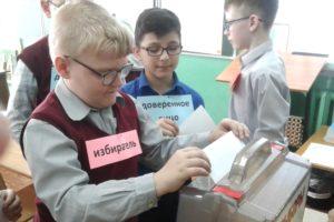 В Вяземском районе дети с ограниченными возможностями здоровья приняли участие в интерактивном занятии