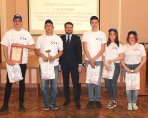 Студенты профессиональных образовательных организаций приняли участие в интеллектуальной игре брейн-ринг «Знатоки»
