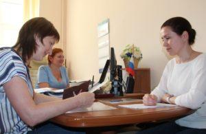 Облизбирком принял документы от СРО «ЕДИНАЯ РОССИЯ» для заверения списка кандидатов