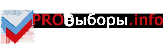 Сетевое издание избирательной комиссии Смоленской области