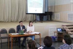 Облизбирком провел цикл очных обучающих семинаров