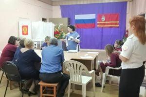 #Выборы 2019: В 20.00 завершилась работа избирательных участков