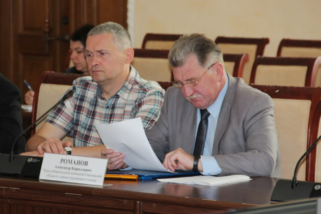 Облизбирком подвел итоги дополнительных выборов в региональный парламент