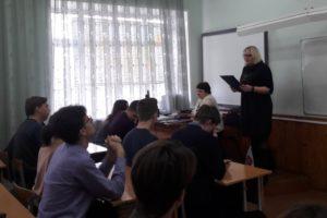 Облизбирком проводит мероприятия, посвященные Дню Конституции России