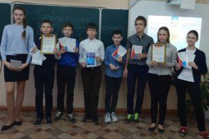 В Рославльском районе прошли мероприятия, посвященные Дню Конституции России