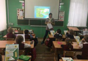 «Школа будущего избирателя» для детей с ограниченными физическими возможностями