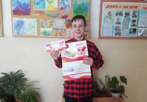 Рисунки детей украсили календарь избирательной комиссии Смоленской области
