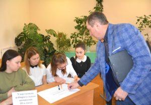 Избирательная комиссия Смоленской области проводит мероприятия, посвященные Дню молодого избирателя