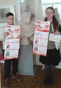 Юным художникам вручили календари областной избирательной комиссии