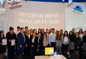 Школьники Промышленного района города Смоленска приняли участие в интеллектуальной игре «Брейн-ринг»