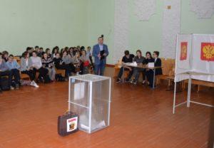 Продолжается реализация Программы мероприятий, посвященных Дню молодого избирателя