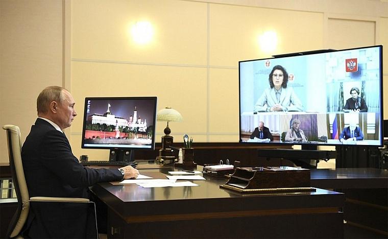 Общероссийское голосование по поправкам в Конституцию Российской Федерации пройдет 1 июля 2020 года
