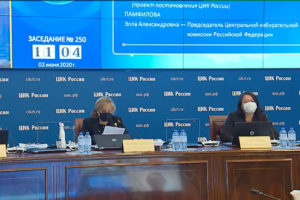 Председатель ЦИК России Элла Памфилова: Задача сделать все для того, чтобы голосовать было не только «Легко», но и абсолютно «Безопасно»