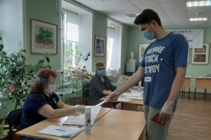 #Общероссийское голосование: В 20:00 завершилась работа избирательных участков