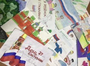 В Гагаринском районе прошел конкурс рисунков «Я ребенок, я гражданин!» среди детей, являющихся инвалидами
