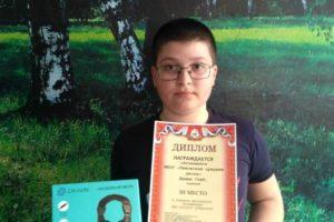 В Рославльском районе подведены итоги творческих конкурсов