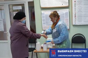 В регионе завершился первый день голосования на выборах депутатов Госдумы