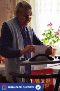 В Смоленской области завершился второй день голосования